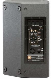 JBL PRX712