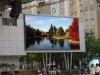 Светодиодный уличный экран P8
