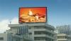 Светодиодный уличный экран P10